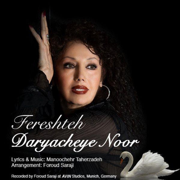 Fereshteh - Daryacheye Noor