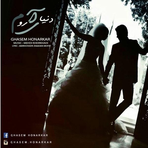 Ghasem Honarkar - Donyaye Aroom