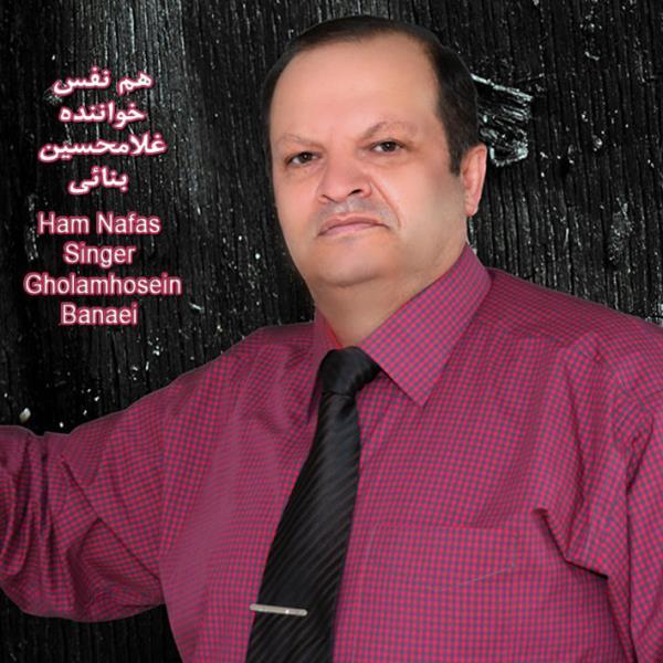Gholamhossein Banaei - Ham Nafas