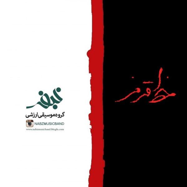 Grouh Musighi Nabz - Khate Ghermez