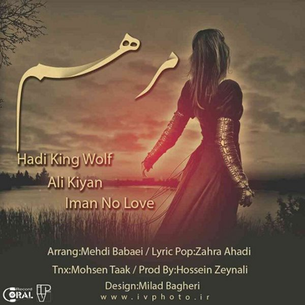 Hadi King Wolf & Ali Kiyan & Iman No Love - Marham