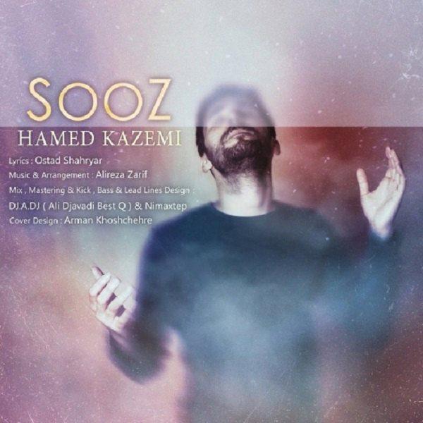 Hamed Kazemi - Sooz