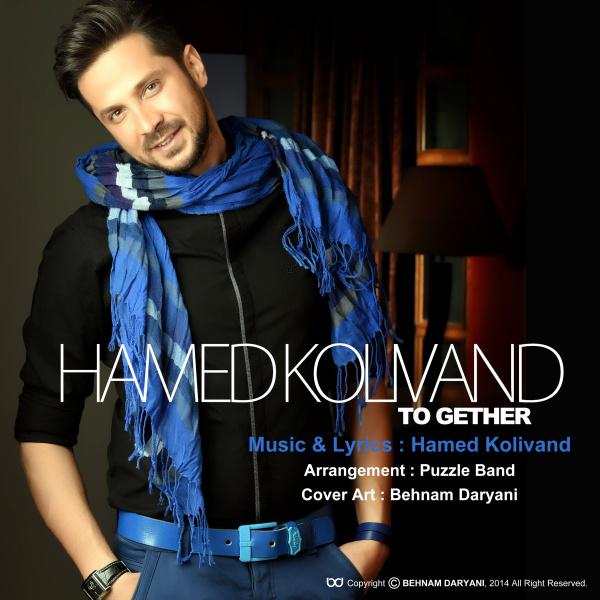 Hamed Kolivand - Ba Ham