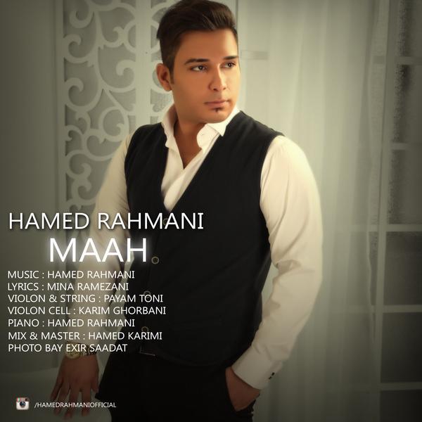 Hamed Rahmani - Maah