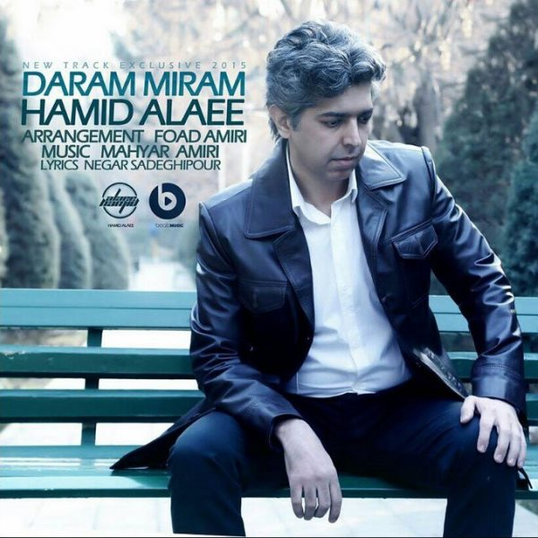 Hamid Alaee - Daram Miram