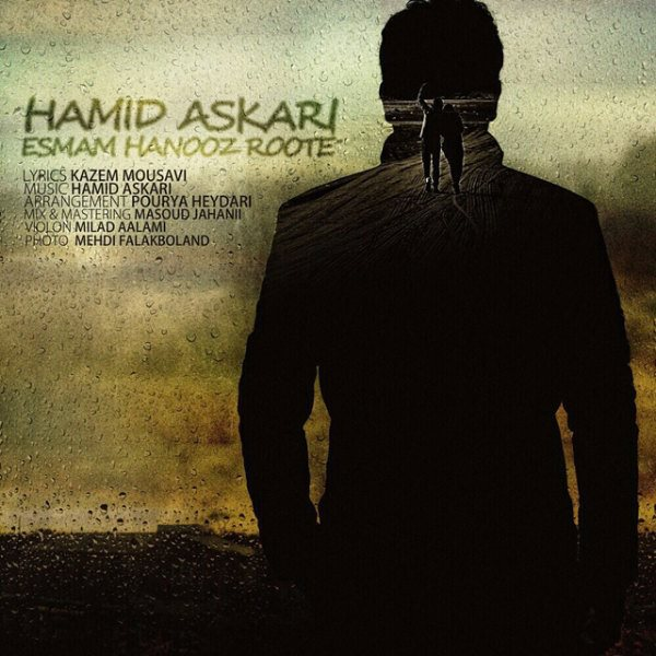 Hamid Askari - Esmam Hanooz Roote