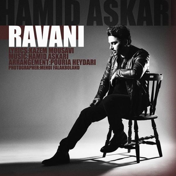 Hamid Askari - Ravani