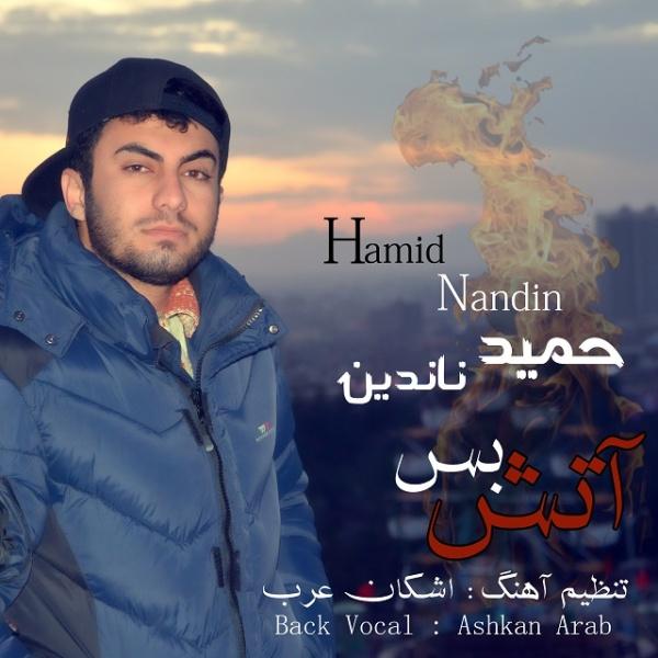 Hamid Nandin - Atashbas