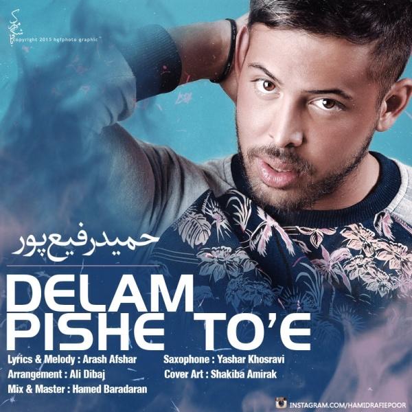 Hamid Rafiepoor - Delam Pishe Toe