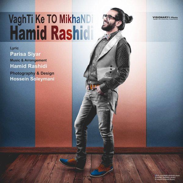 Hamid Rashidi - Vathti Ke To Mikhandi