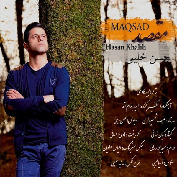 Hasan Khalili - Maqsad