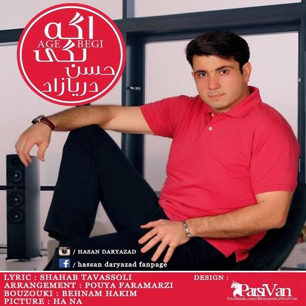 Hassan Daryazad - Age Begi