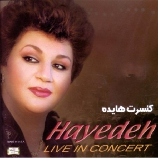 Hayedeh - Amade Am (Live)