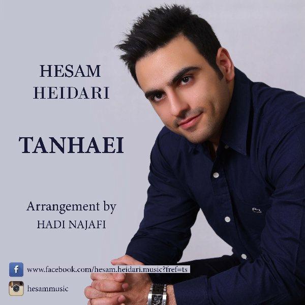 Hesam Heidari - Tanhaei