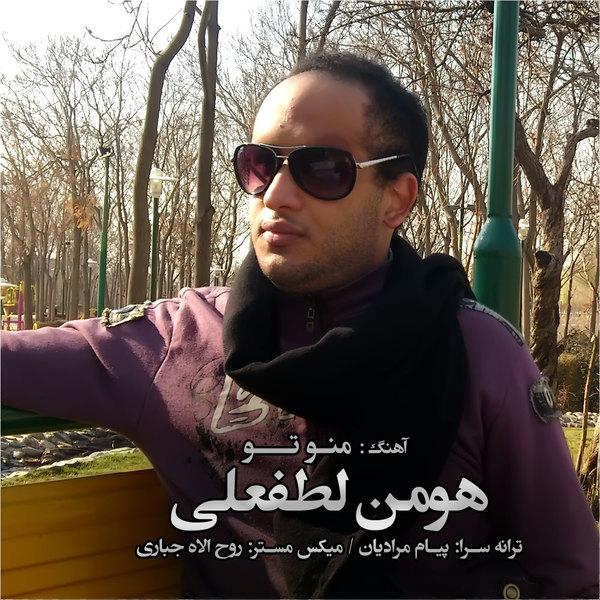 Hooman Lotfali - Mano To