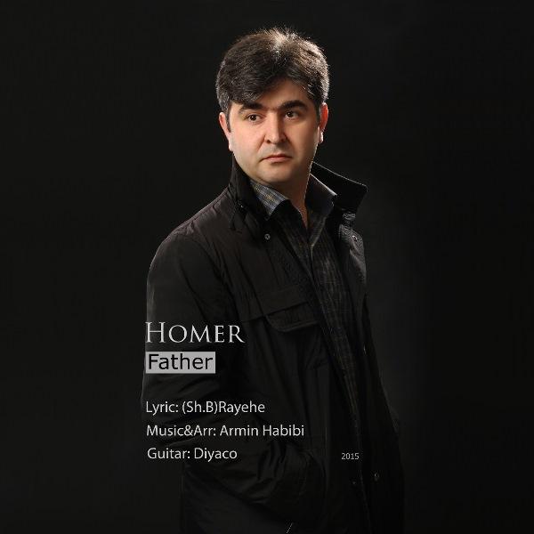Hoomer - Pedar