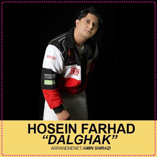 Hosein Farhad - Dalghak