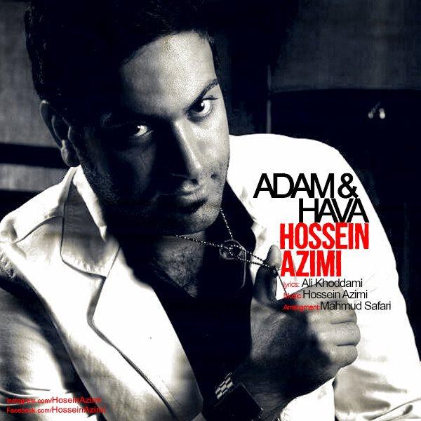 Hossein Azimi - Adam O Hava