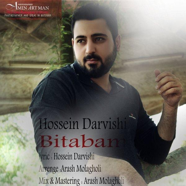 Hossein Darvishi - Bi Tabam