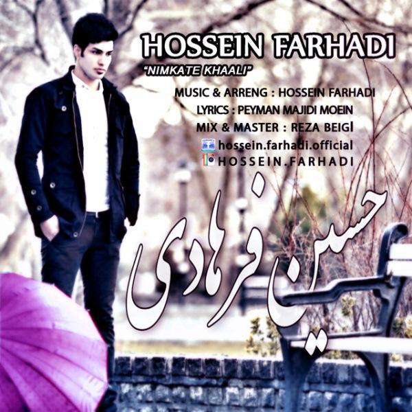 Hossein Farhadi - Nimkate Khaali