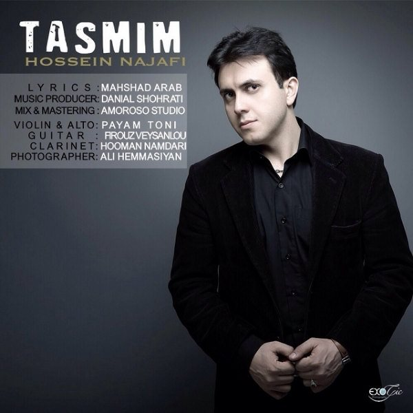 Hossein Najafi - Tasmim
