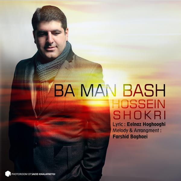 Hossein Shokri - Ba Man Bash
