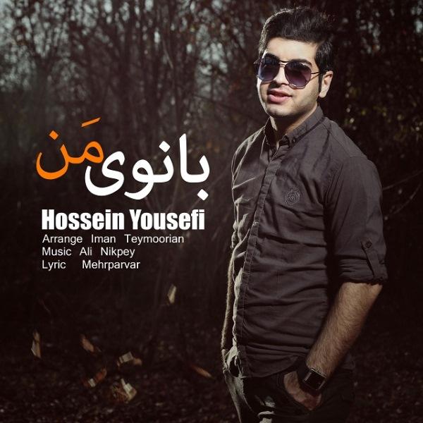 Hossein Yousefi - Banuye Man