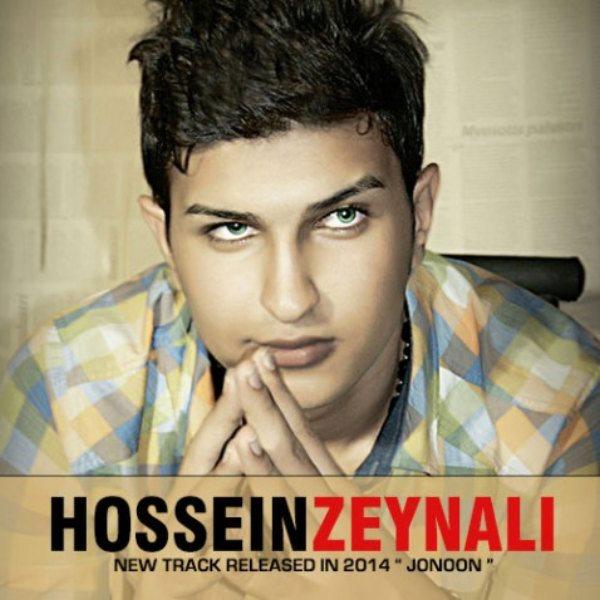 Hossein Zeynali - Jonoon
