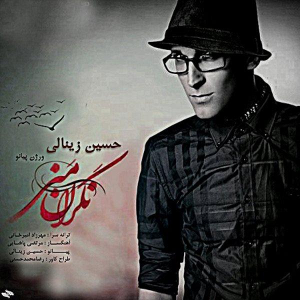 Hossein Zeynali - Negarane Mani
