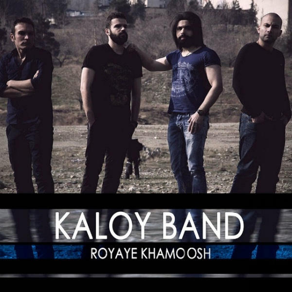 Kaloy Band - Royaye Khamoosh