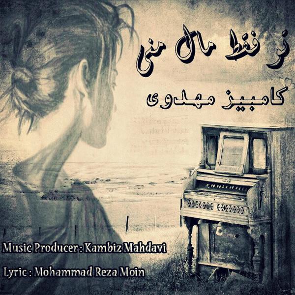 Kambiz Mahdavi - To Faghat Male Mani