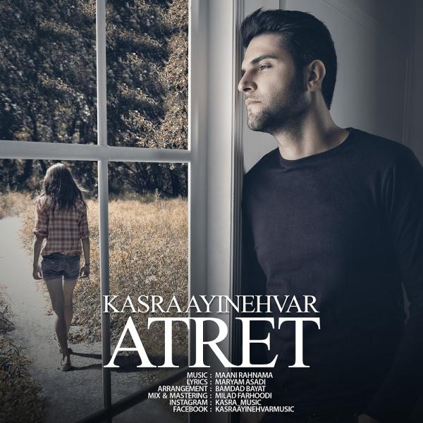 Kasra Ayinehvar - Atret