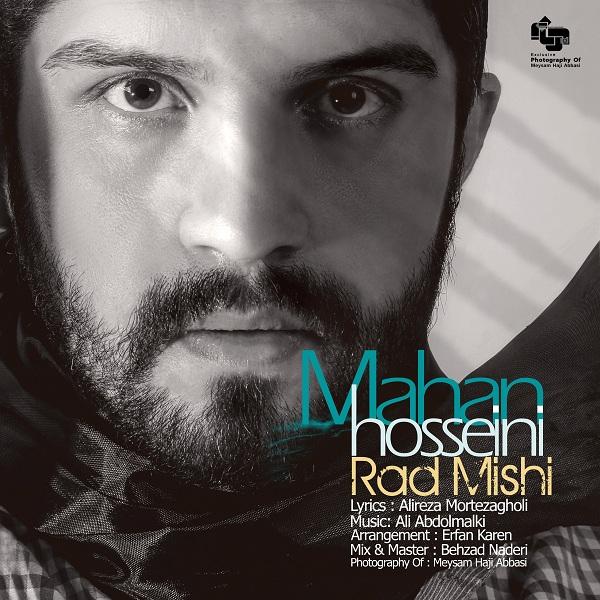 Mahan Hosseini - Rad Mishi