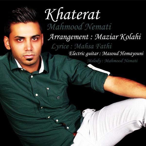 Mahmoud Nemati - Khaterat