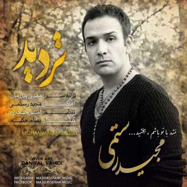 Majid Rostami - Tardid
