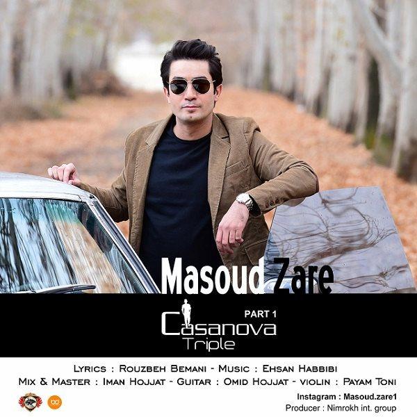 Masoud Zare - Behtarin Ehsas