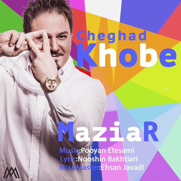 Maziar Asri - Cheghad Khobe