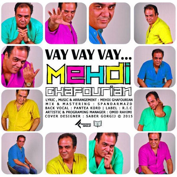 Mehdi Ghafourian - Vay Vay Vay