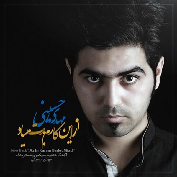 Mehdi Hosseini - Az In Karam Badet Miad
