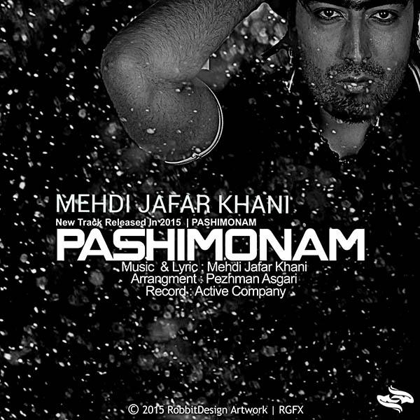 Mehdi Jafar Khani - Pashimonam