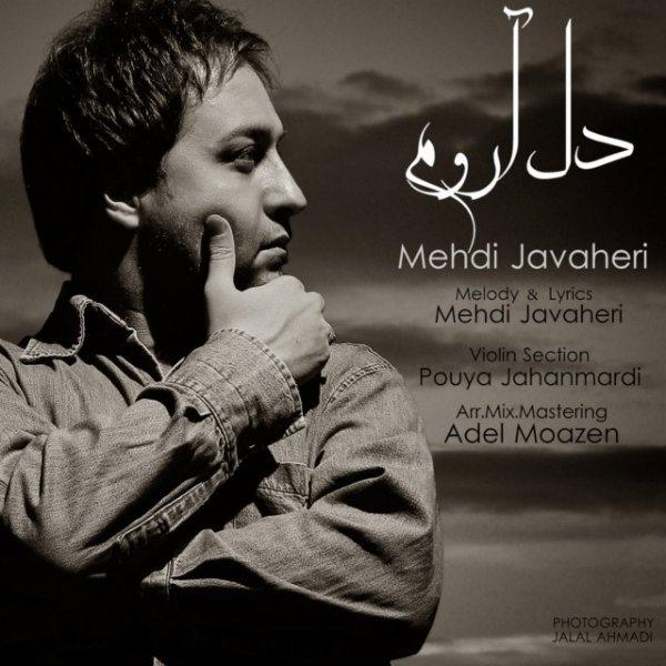 Mehdi Javaheri - Dele Aroom