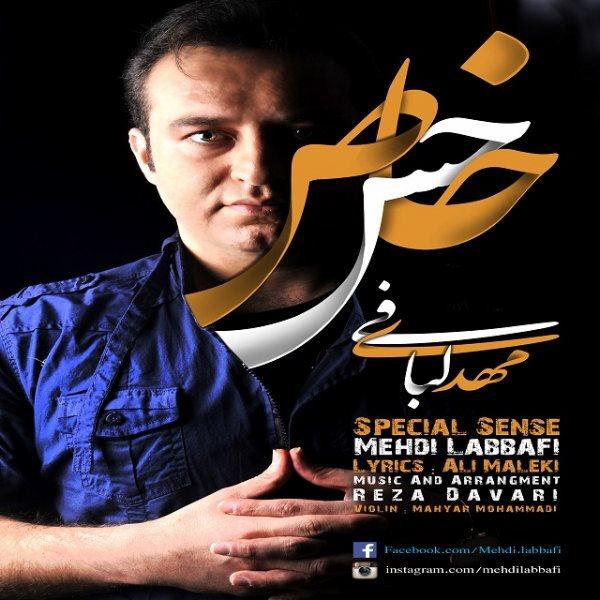 Mehdi Labbafi - Hese Khas