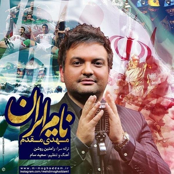 Mehdi Moghaddam - Naame Iran