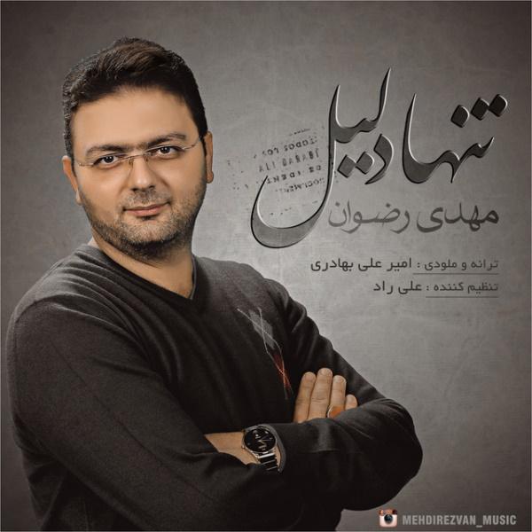 Mehdi Rezvan - Tanha Dalil