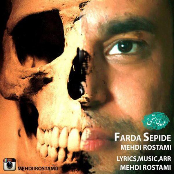 Mehdi Rostami - Farda Sepide