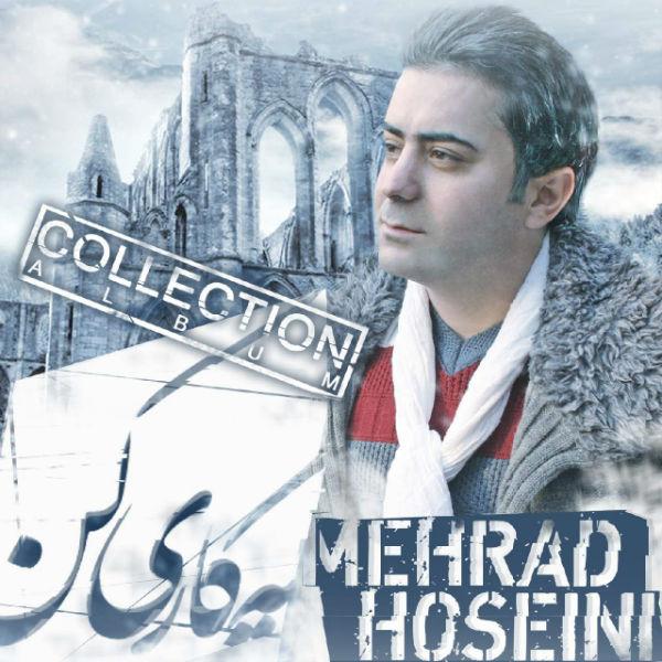 Mehrad Hosseini - Yekari Kon
