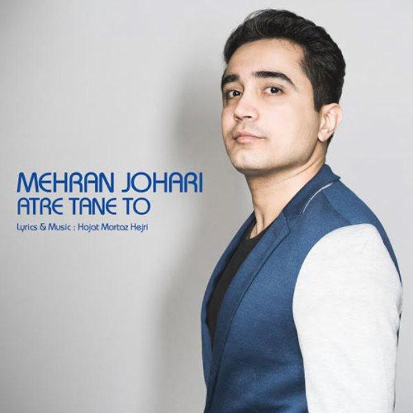 Mehran Johari - Atre Tane To