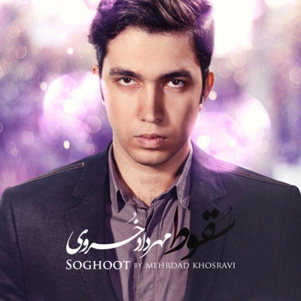 Mehrdad Khosravi - Sar Dar Gom