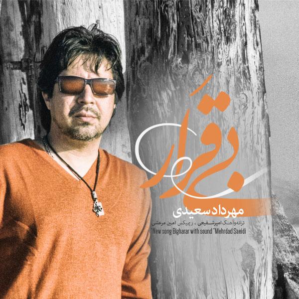Mehrdad Saeedi - Bigharar