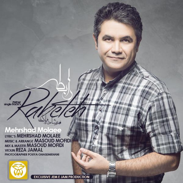 Mehrshad Molaee - Rabeteh